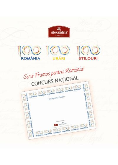 Scrie frumos pentru România! CONCURS NAȚIONAL