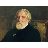 I. S. Turgheniev
