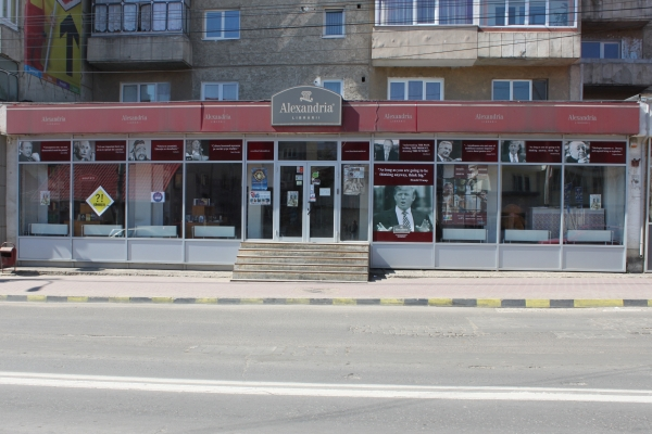 Suceava - Burdujeni (Orizont)