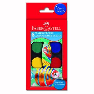 Acuarele 8 culori Pensulă