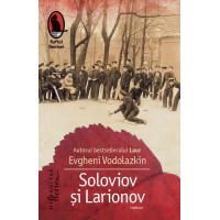 Soloviov și Larionov