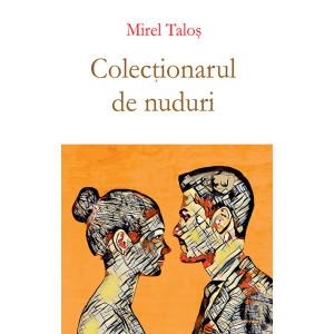 Colecționarul de nuduri