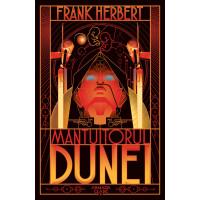 Mântuitorul Dunei (Seria Dune, partea a II-a)
