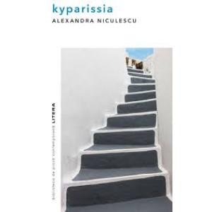 Kyparissia