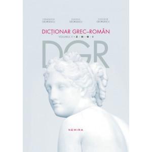 Dicționar grec-român. Volumul 5
