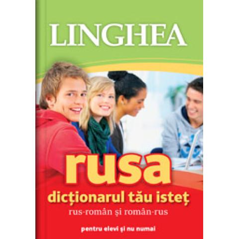 Dicţionarul tău isteţ rus-român şi român-rus