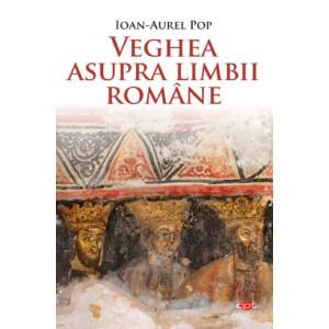 Veghea asupra limbii române