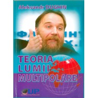 Teoria lumii multipolare