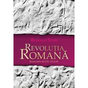 Revoluția Română