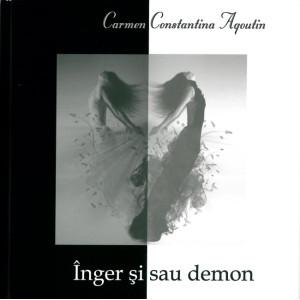 Înger şi sau Demon