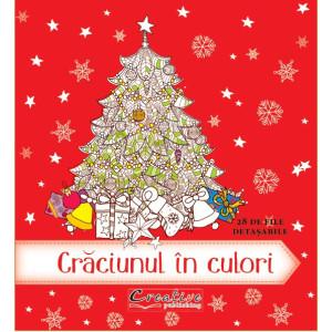 Crăciunul în culori