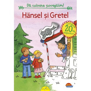 Hänsel și Gretel