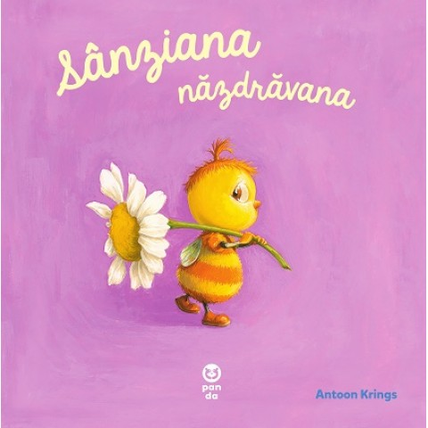 """Sânziana năzdrăvana (Seria """"Întâmplări drăguțe cu animăluțe"""")"""
