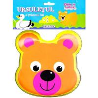 Citim în cădiță - Ursulețul și prietenii lui
