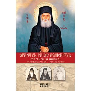 Sfântul Paisie Aghioritul Mărturii și minuni