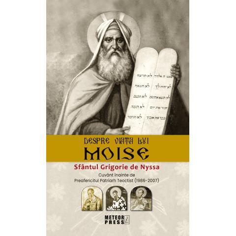 Despre viața lui Moise