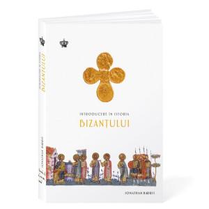 Introducere în istoria Bizanțului