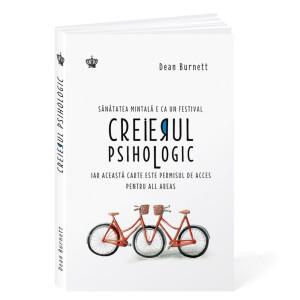 Creierul psiho-logic