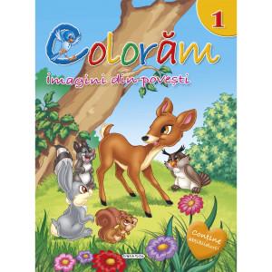Colorăm 1: Imagini din povești (Conține abțbilduri)