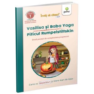 Vasilisa și Baba Yaga-Piticul Rumpelstiltskin